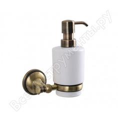 Дозатор для жидкого мыла grampus alfa gr-9512 9512