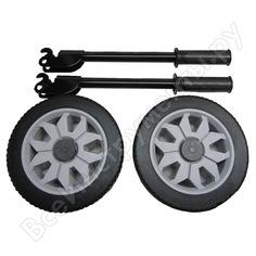 Комплект ручек и колес для бензиновых генераторов от 5 до 7 квт тсс 023123
