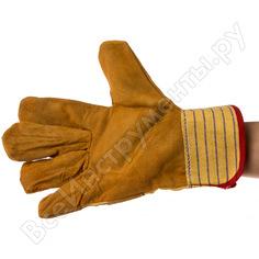 """Комбинированные спилковые перчатки mos 10.5"""" 12439м"""