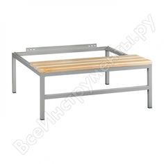 Скамья-подставка практик ls-31 сосна s23099913580