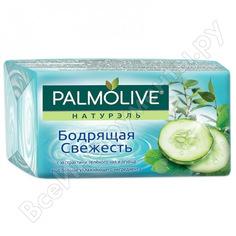 Мыло palmolive бодрящая свежесть зеленый чай и огурец 90 г 17981