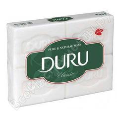 Хозяйственное мыло clean&white duru классик 4х125 г 1680
