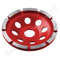 Чашка алмазная мастер сегментная однорядная шлифовальная по бетону (125х22.2 мм) для ушм зубр 33377-125