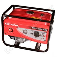 Бензиновый генератор honda ep 2500 cx1 ep2500cx1rgh
