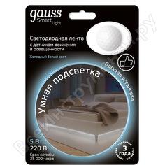Умная подсветка gauss 5w 4100к 1.2m sensor 311011205