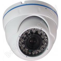 Антивандальная купольная ip видеокамера -hdip4dpa 3,6 j2000 cc000003823