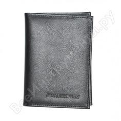 Бумажник водителя автостоп black натуральная кожа бвл10л