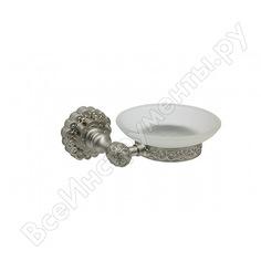 Держатель для мыла настенный milacio, серебро коллекция villena mc.905.sl