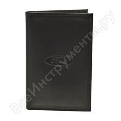 Бумажник водителя автостоп black натуральная кожа бвл5л-12