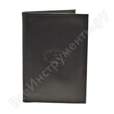 Бумажник водителя автостоп black натуральная кожа бвл5л-4