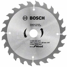 Диск пильный по дереву Bosch Eco for wood 24 зубца, 160x20 мм