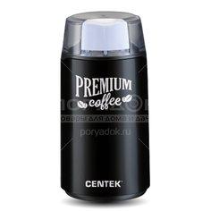 Кофемолка Centek CT-1360 Black, 0.25 кВт