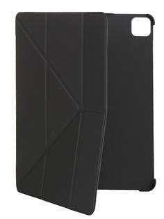 Чехол Red Line для APPLE iPad Pro 11 2020 Solicone Black УТ000020296