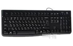 Клавиатура Logitech K120 for Business 920-002522 Выгодный набор + серт. 200Р!!!