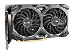 Видеокарта MSI Radeon RX 5500 XT 1647Mhz PCI-E 4.0 4096Mb 14000Mhz 128 bit HDMI 3xDP HDCP RX 5500 XT Mech 4G OC Выгодный набор + серт. 200Р!!!