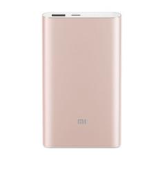 Внешний аккумулятор Xiaomi Mi Power Bank Pro 10000mAh Type-C Rose-Gold PLM03ZM Выгодный набор + серт. 200Р!!!