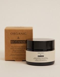 Маска для лица с ягодами асаи и годжи Organic & Botanic 50мл-Очистить