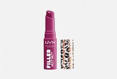 Помада-бальзам с увлажняющим эффектом NYX Professional Makeup