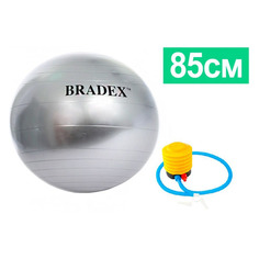 Фитбол Bradex Антивзрыв ф.:круглый d=85см серый (SF 0381)
