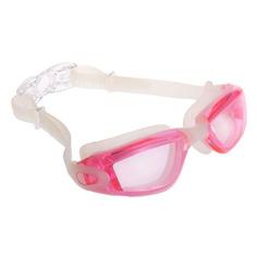 Очки для плавания Bradex Комфорт+ розовый (SF 0391)