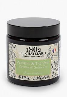 Свеча ароматическая Le Chatelard 1802 Вербена - Зелёный чай, 80 г