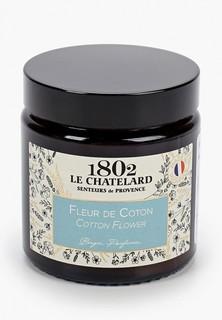 Свеча ароматическая Le Chatelard 1802 Ароматическая свеча в стекле Цветок хлопка, 80г