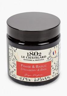 Свеча ароматическая Le Chatelard 1802 Клубника - Базилик, 80 г