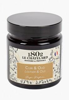 Свеча ароматическая Le Chatelard 1802 Кожа - Агаровое дерево, 80 гр.
