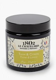 Свеча ароматическая Le Chatelard 1802 Тимьян - Лимон, 80 г
