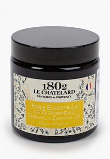 Свеча ароматическая Le Chatelard 1802 Ароматическая свеча в стекле Цитронелла, 80г