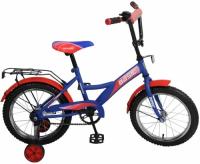 Велосипед детский Navigator ВН16104Н Basic