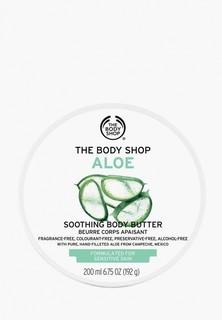 "Крем для тела The Body Shop ""Алоэ"", 200 мл"