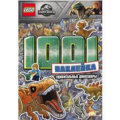 """Книжка с наклейками LEGO Jurassic World """"Удивительные динозавры"""", 1001 наклейка"""