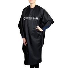 Пеньюар парикмахерский, цвет чёрный Queen Fair