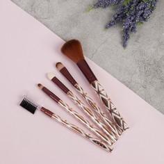 Набор кистей для макияжа, 5 предметов, цвет розовое золото Queen Fair