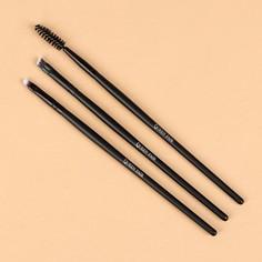 Набор кистей для макияжа, 3 предмета, в чехле, цвет чёрный Queen Fair