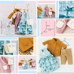 Гардероб и одежда для игрушек малюток Арт Узор