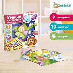 Игрушка развивающая Iq Zabiaka