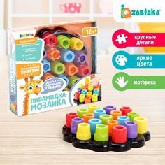 Развивающая игрушка Iq Zabiaka