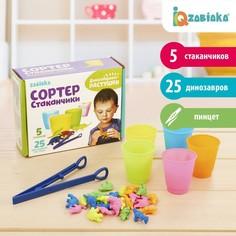 Сортер-стаканчики Iq Zabiaka