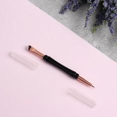 Кисть для макияжа, двусторонняя, 14 см, цвет чёрный/золотой Queen Fair