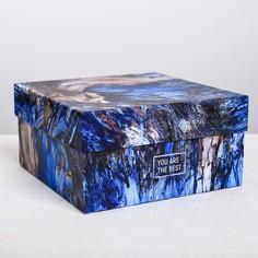 Коробка подарочная квадратная Дарите Счастье