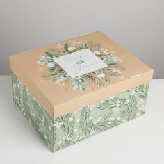 Складная коробка Дарите Счастье