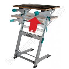 Зажимный верстак и рабочий стол с регулируемой высотой wolfcraft master мастер 700 6908000