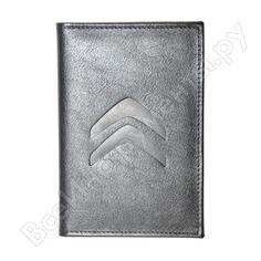 Бумажник водителя автостоп бвл5л-22