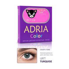 Adria, Контактные линзы Color 3 Tone Turquoise, 2 шт.