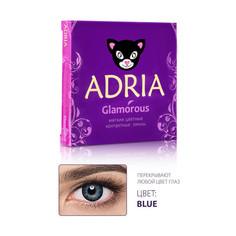 Adria, Контактные линзы Glamorous Blue, 2 шт.