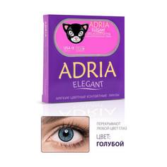 Adria, Контактные линзы Elegant Blue, 2 шт.