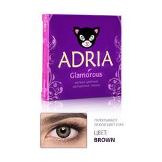 Adria, Контактные линзы Glamorous Brown, 2 шт.