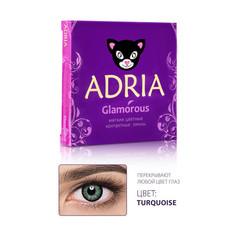 Adria, Контактные линзы Glamorous Turquoise, 2 шт.